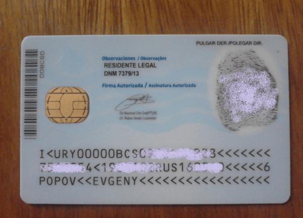 ПМЖ Уругвая Residente Legal